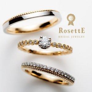 アンティーク結婚指輪