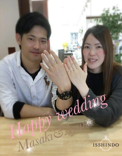 水戸市結婚指輪