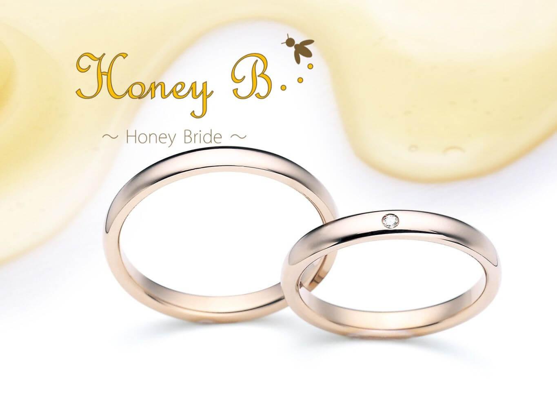 ハニーブライド結婚指輪