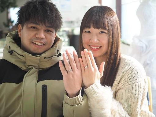 稲敷市結婚指輪