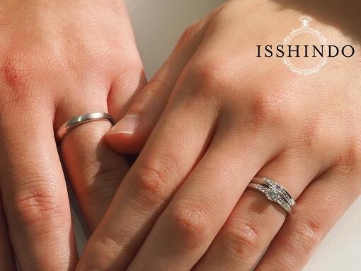 稲敷市結婚指輪婚約指輪