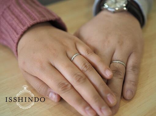 つくば市結婚指輪