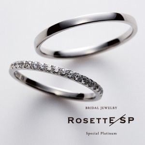 純プラチナ結婚指輪