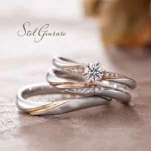 千葉の結婚指輪
